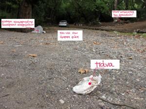σκουπίδια από πάνες μιας χρήσης