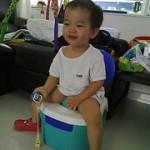 Πως μαθαίνουν το γιογιο τα μωρά στο Βιετνάμ;